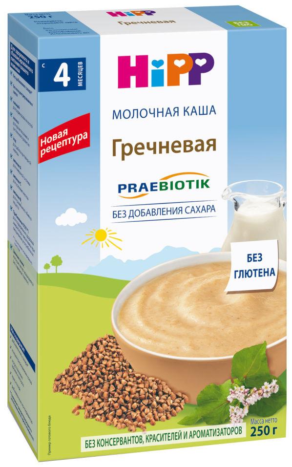Каша HiPP Гречневая молочная с пребиотиками 250г (упаковка 2 шт.)