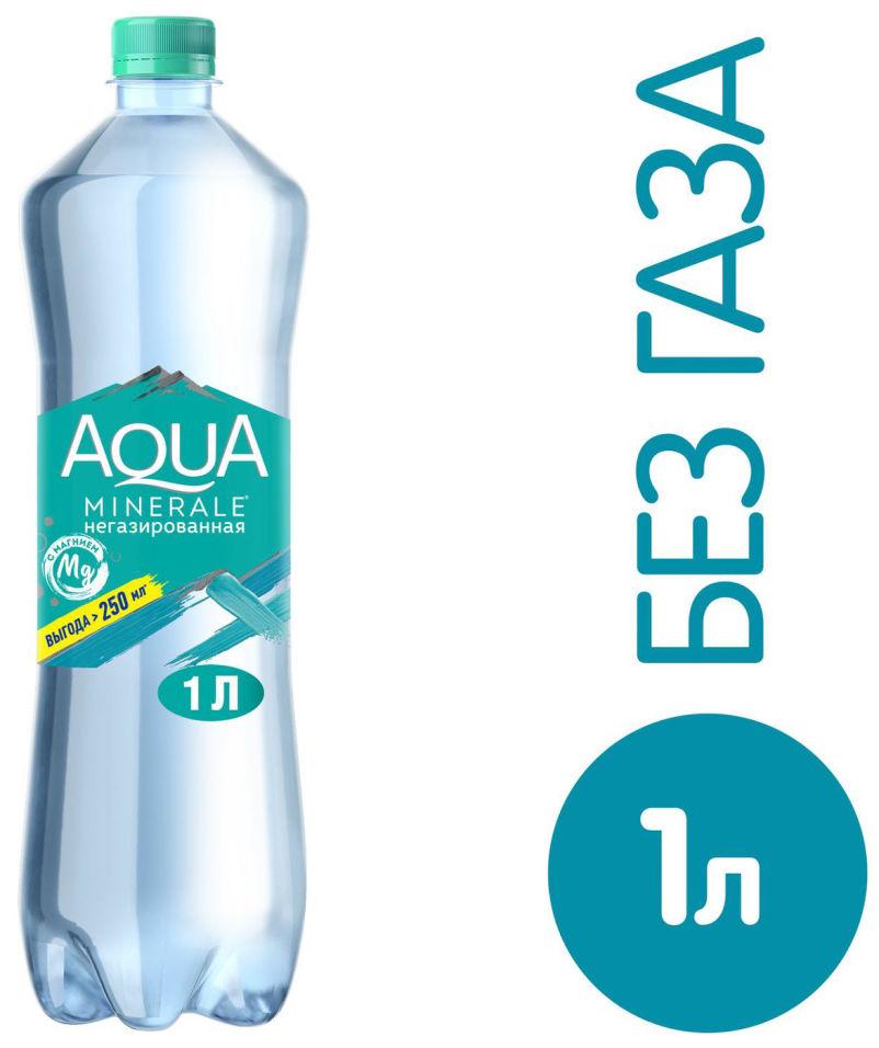 Вода Aqua Minerale питьевая с Магнием негазированная 1л