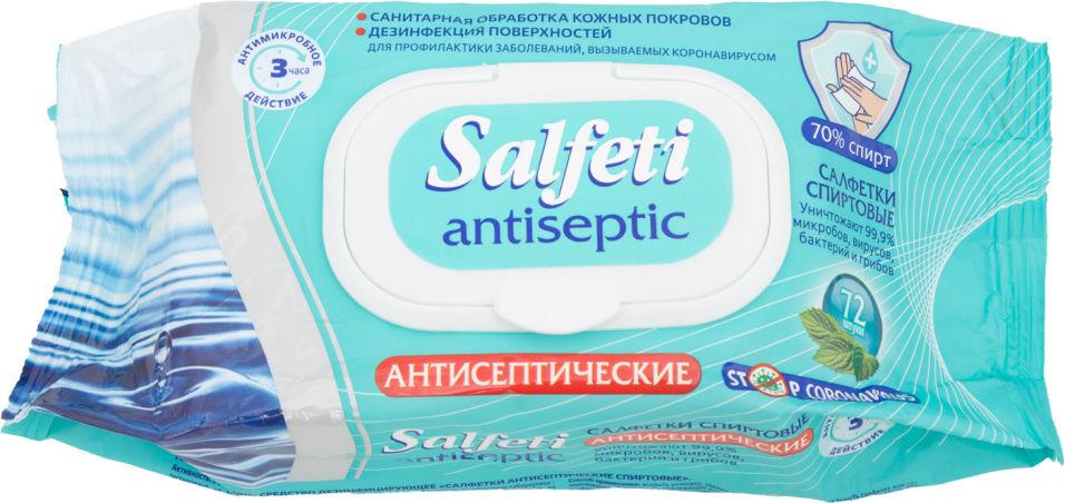 Салфетки влажные Salfeti antiseptic Антисептические 72шт