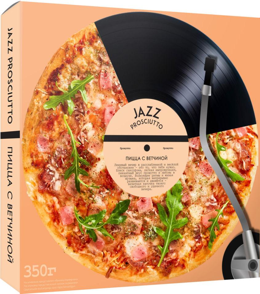 Пицца Vici Jazz Прошутто с ветчиной замороженная 350г