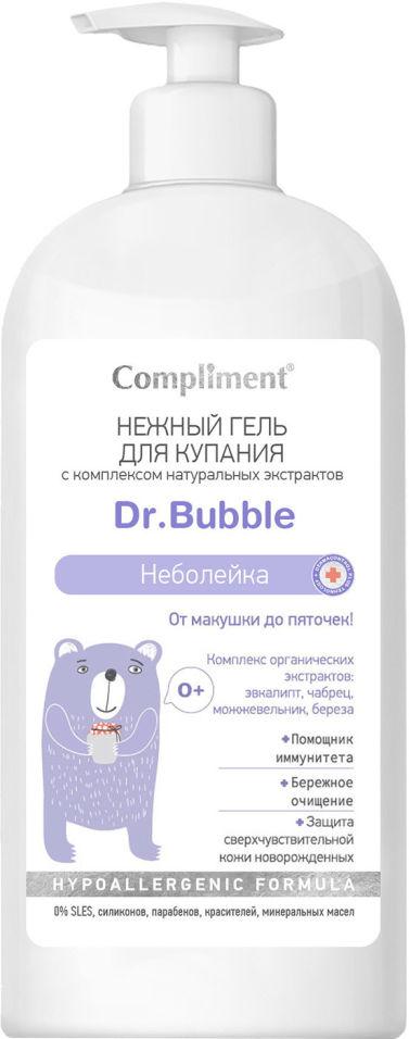Гель для купания детский Compliment Dr. Bubble Неболейка 400мл
