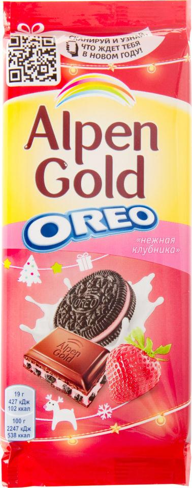 Шоколад Alpen Gold Oreo Молочный со вкусом Клубники и кусочками печенья 95г