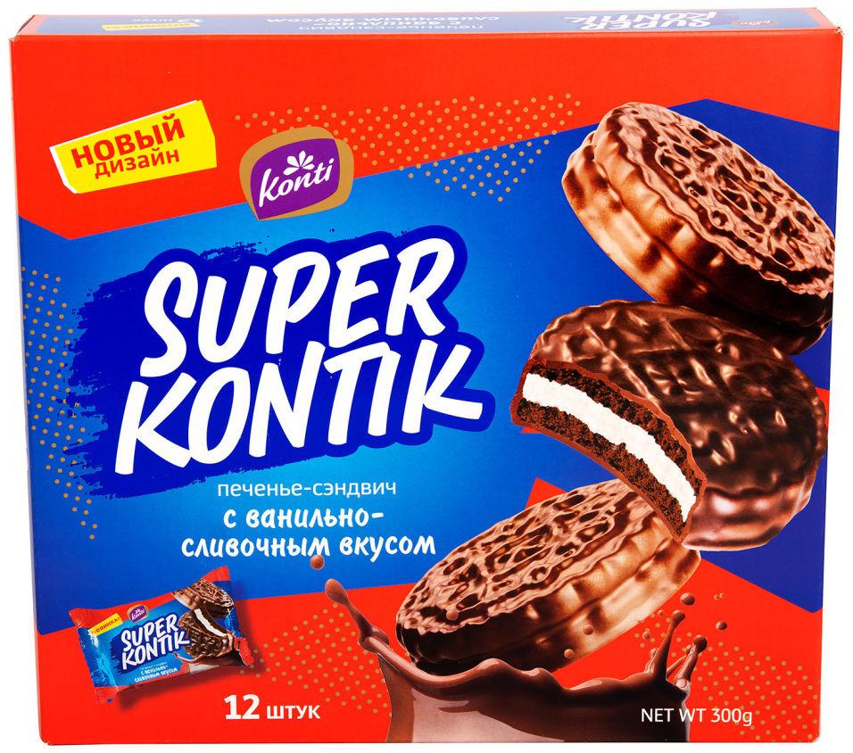 Печенье-сэндвич Konti Super Kontik с ванильно-сливочным вкусом 300г