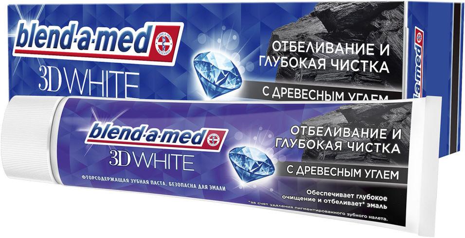 Зубная паста Blend-a-med 3D  White Отбеливание и глубокая чистка 100мл