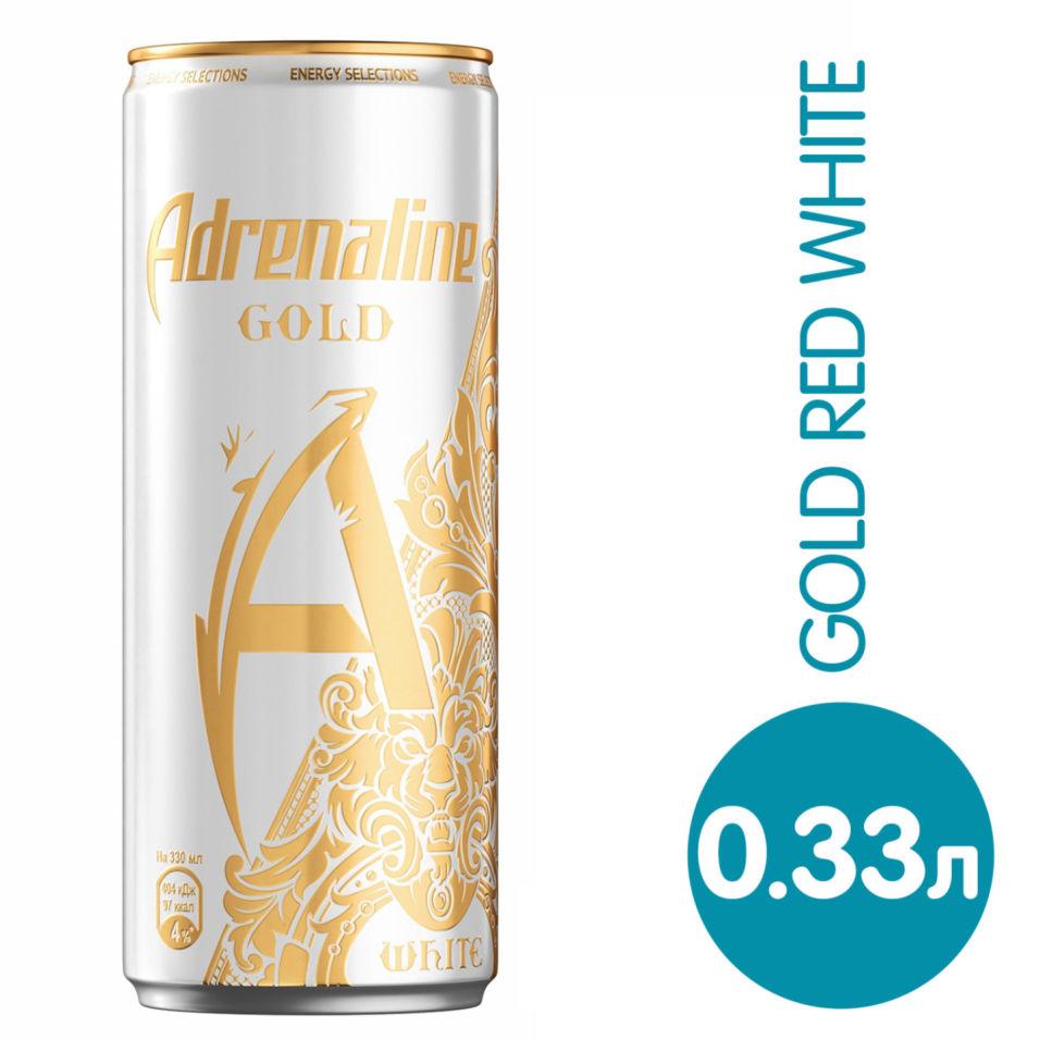 Напиток Adrenaline Gold White энергетический Цитрус-Виноград 330мл