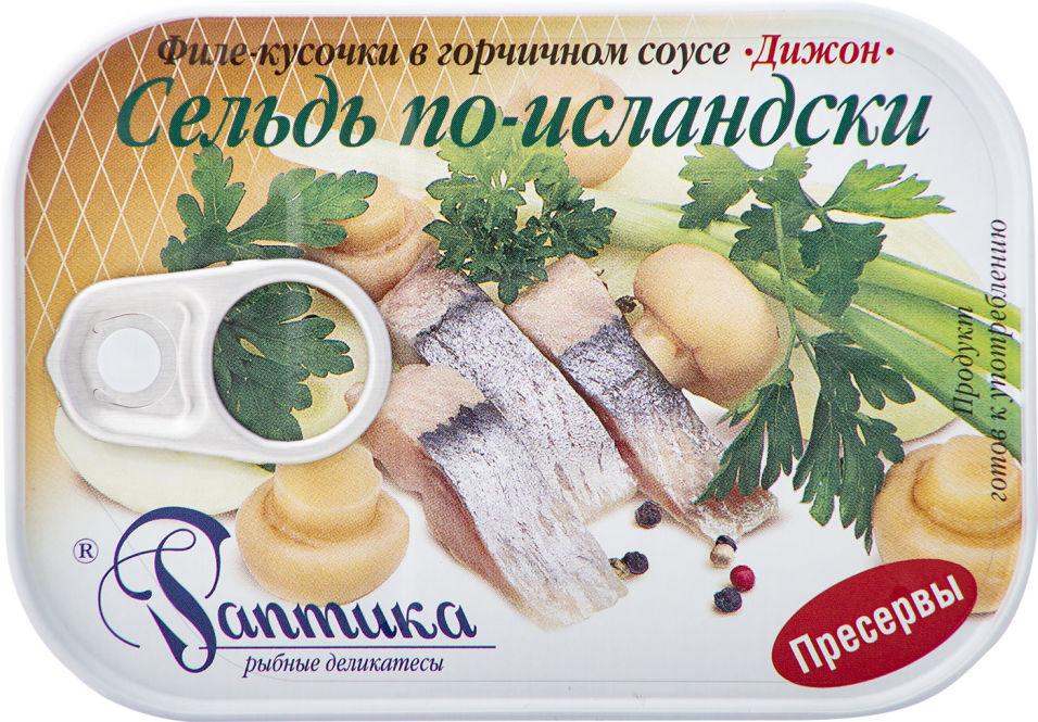 Сельдь Раптика по-Исландски филе-кусочки в горчичном соусе Дижон 115г