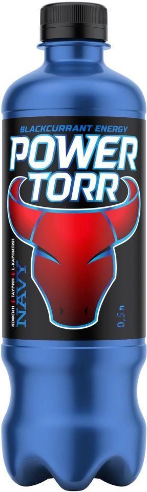 Напиток Power Torr Navy Blackcurrant Energy энергетический 500мл