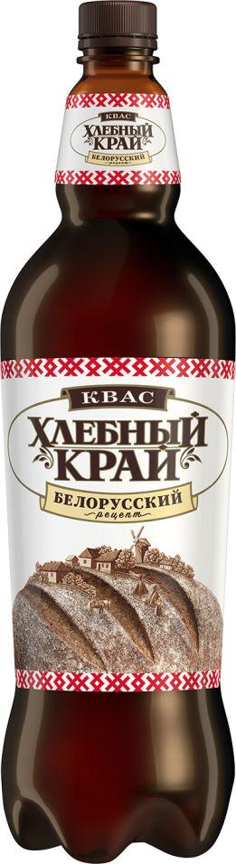 Квас Хлебный Край Белорусский рецепт 1.35л
