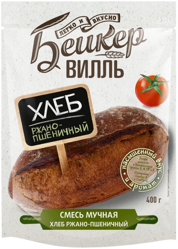 Смесь для выпечки БейкерВилль Хлеб Ржано-пшеничный 412г