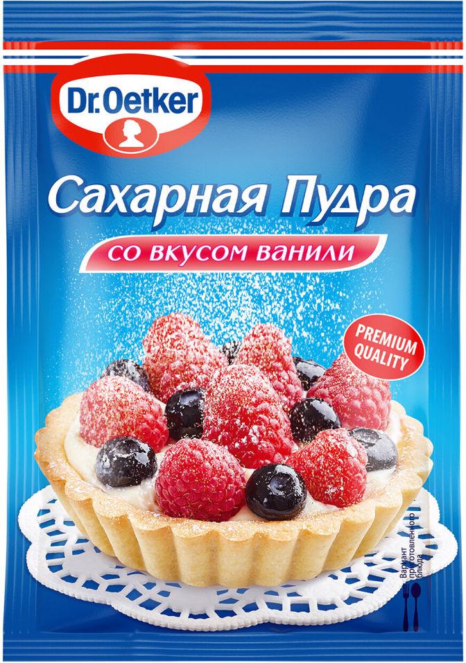 Пудра сахарная Dr.Oetker со вкусом ванили 80г