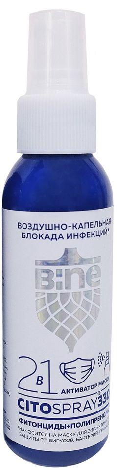 Цитоспрей Bine Citospray 330 Активатор маски и блокатор вирусов 2в1 90мл