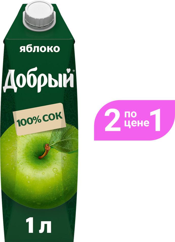 Сок Добрый Яблочный 1л (упаковка 2 шт.)