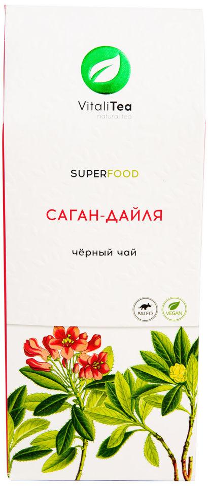 Чай Nadin Саган-дайля 100г