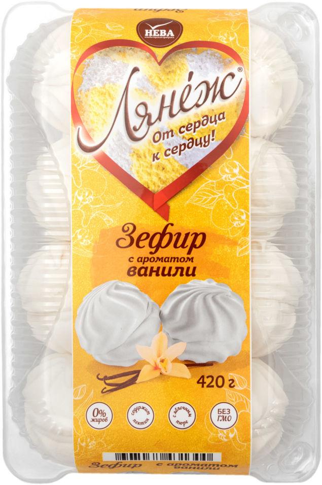 Зефир Лянеж с ароматом ванили 420г
