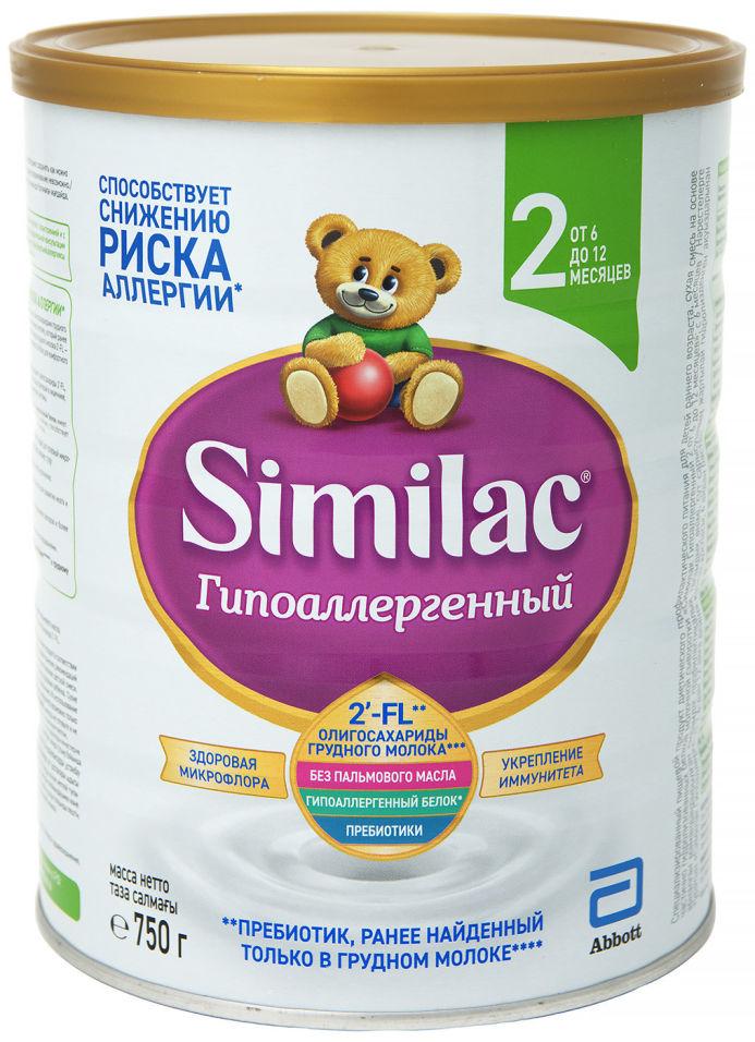 Смесь Similac 2 Гипоаллергеный с 6 месяцев 750г (упаковка 2 шт.)