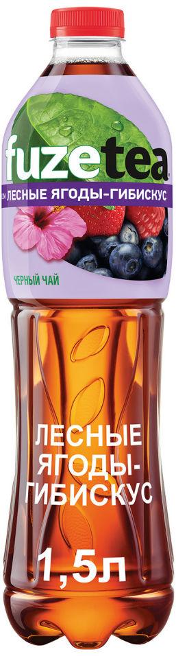 Чай черный Fuzetea лесные ягоды-гибискус 1.5л