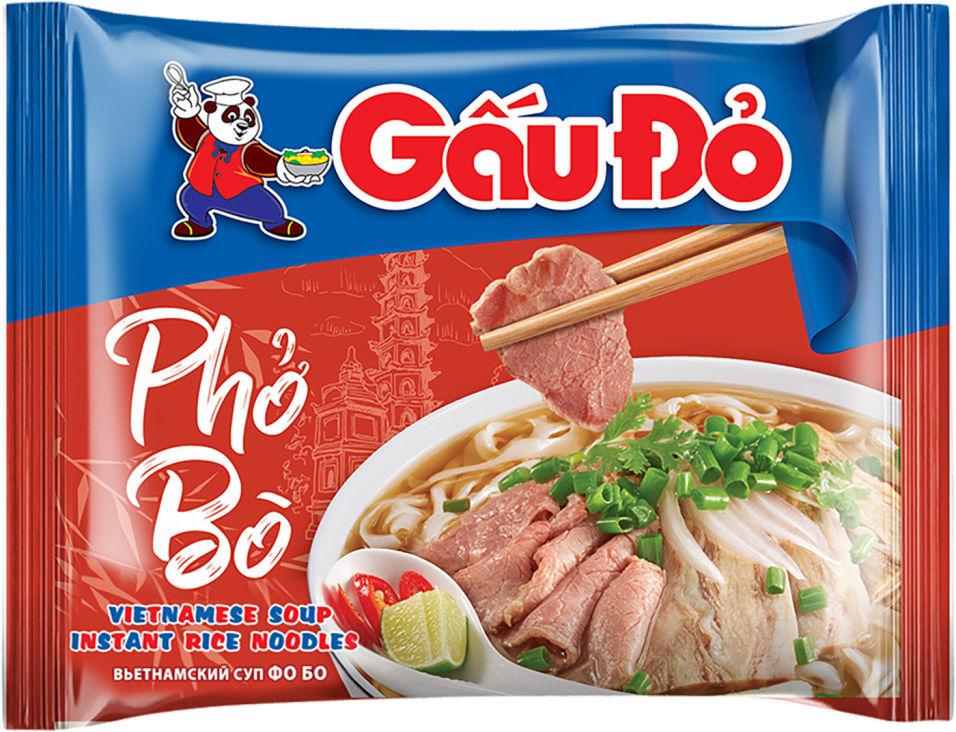 Лапша Gau Do Быстрого приготовления говядина 65г