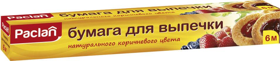 Бумага Paclan для выпечки 6м*29см