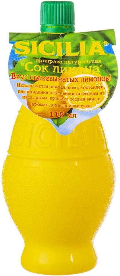 Приправа Sicilia Сок лимона 115мл