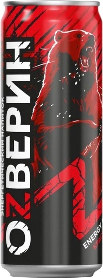 Напиток Оzверин Красный пунш энергетический 450мл