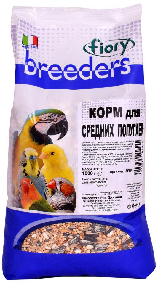 Корм для птиц Fiory Breeders для средних попугаев 1кг