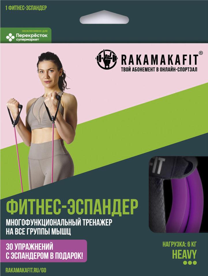 Эспандер Rakamakafit с рукоятками heavy сопротивление 6кг