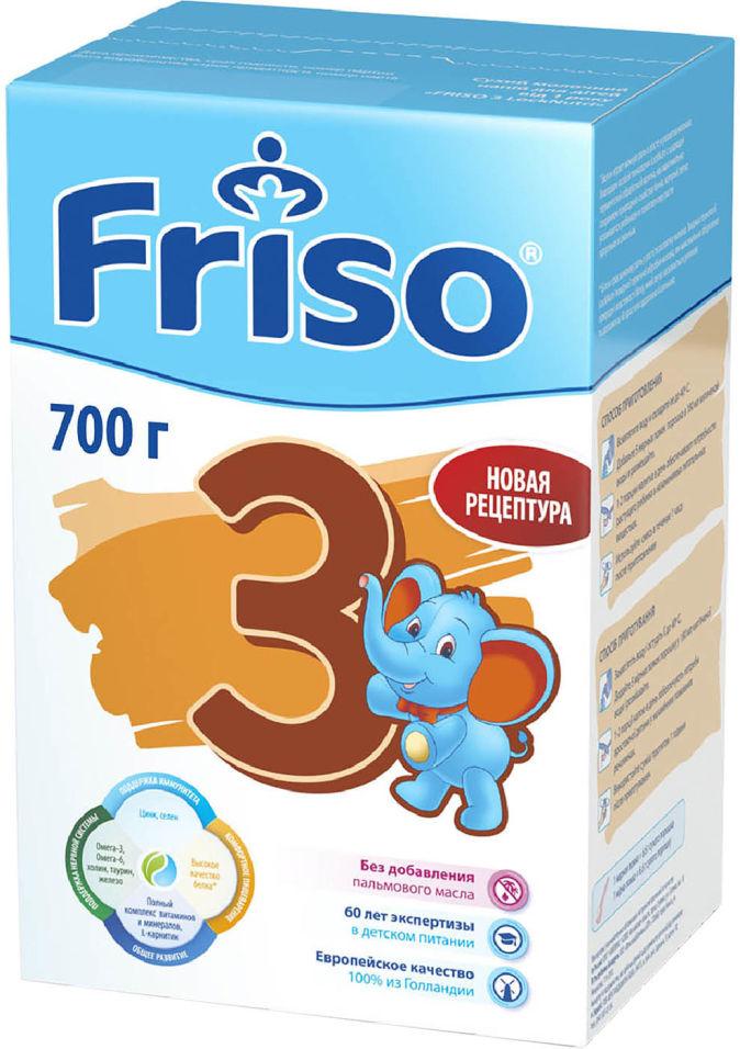Смесь Friso LockNutri 3 молочная 700г (упаковка 2 шт.)