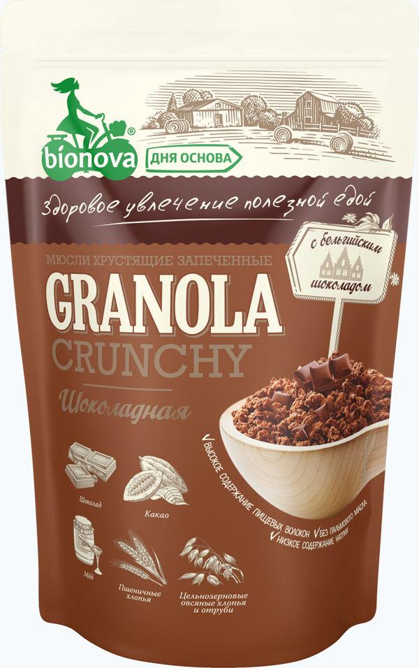 Мюсли Bionova Шоколадные запеченные 400г