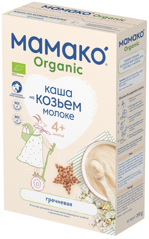 Каша Мамако гречневая на козьем молоке органическая с 4 месяцев 200г (упаковка 2 шт.)