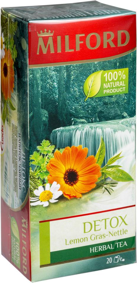 Чай травяной Milford Detox Lemon Gras-Nettle 20 пак
