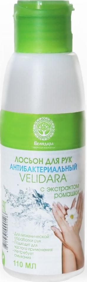 Лосьон Velidara для рук антибактериальный с экстрактом ромашки 110мл