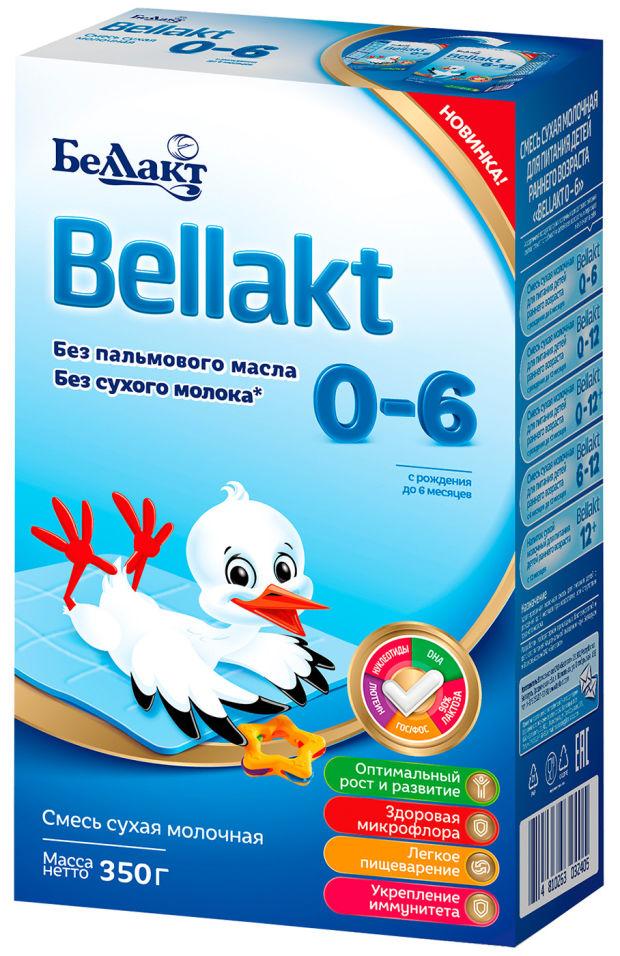 Смесь Bellakt молочная 350г (упаковка 4 шт.)