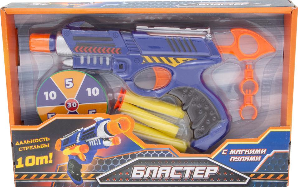 Игровой набор Играем вместе Бластер с мягкими пулями