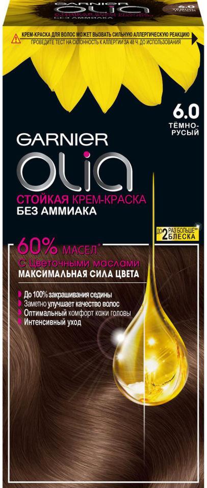 Крем-краска для волос Garnier Olia 6.0 Тёмно-русый