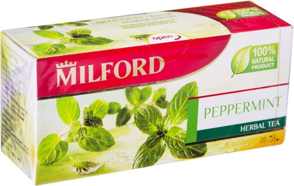 Чай травяной Milford Peppermint 20 пак