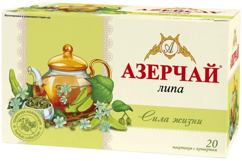 Чай зеленый Азерчай Сила жизни Липа 20 пак
