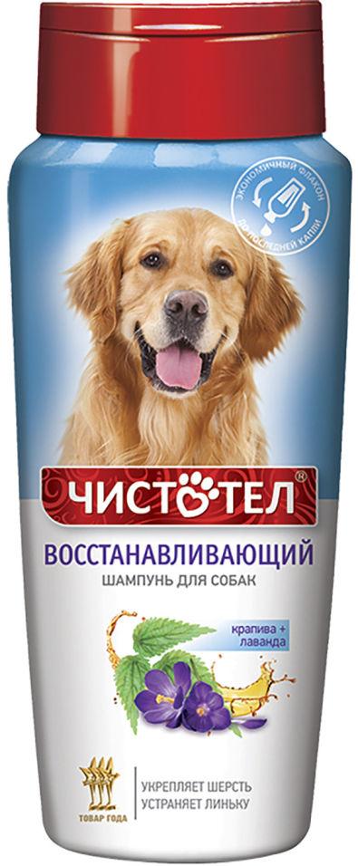 Шампунь для собак Чистотел восстанавливающий 270мл