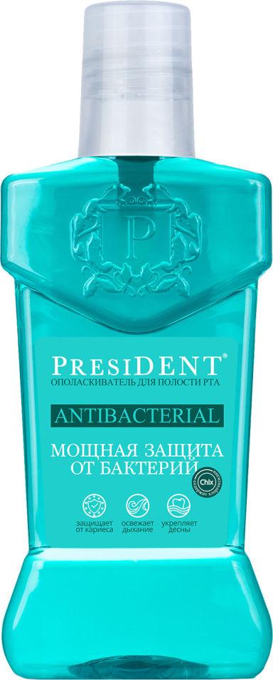 Ополаскиватель для рта President AntibacterialМощная защита 250мл
