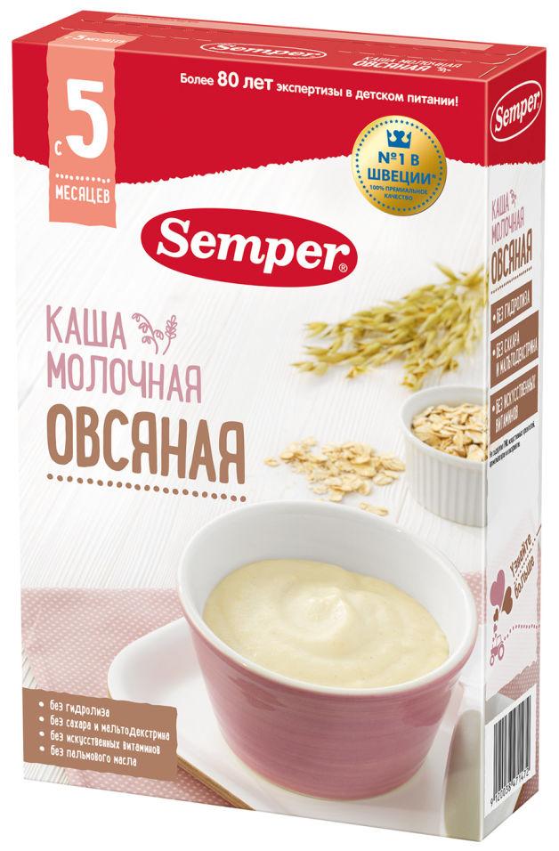 Каша Semper молочная овсяная с 5 месяцев 180г