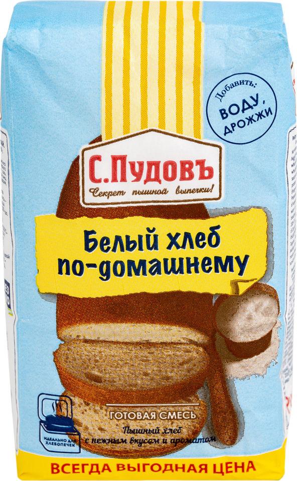 Смесь для выпечки С.Пудовъ Белый хлеб по-домашнему 500г