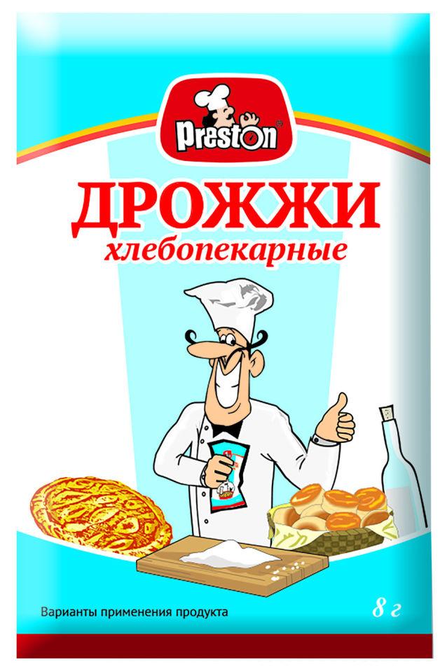 Дрожжи Preston хлебопекарные 8г