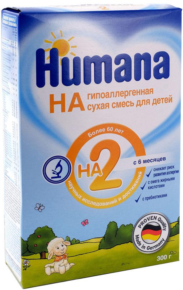 Смесь Humana НА 2 Гипоаллергенная с 6 месяцев 300г (упаковка 2 шт.)