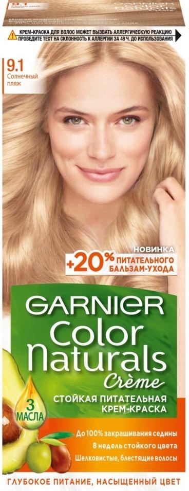 Краска для волос Garnier Color Naturals 9.1 Солнечный пляж