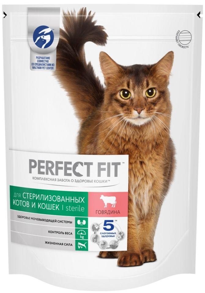Сухой корм для кошек Perfect Fit Sterile с говядиной 650г