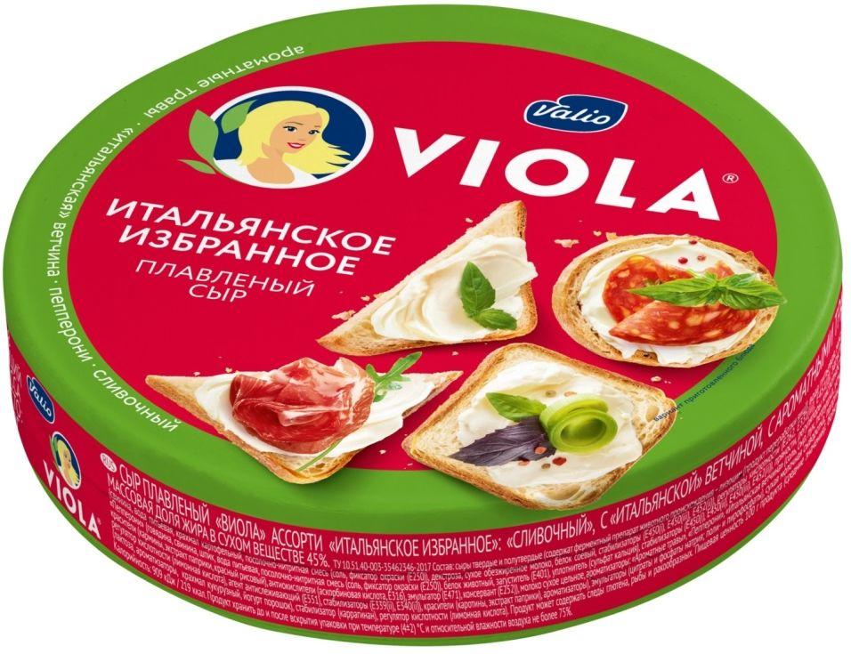 Отзывы о Сыре плавленом Viola ассорти Итальянское избранное 45% 130г