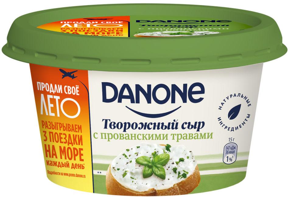 Отзывы о Сыре творожном Danone с прованскими травами 60% 140г