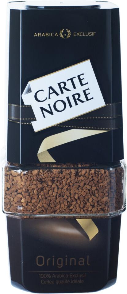 Отзывы о Кофе растворимом Carte Noire 190г