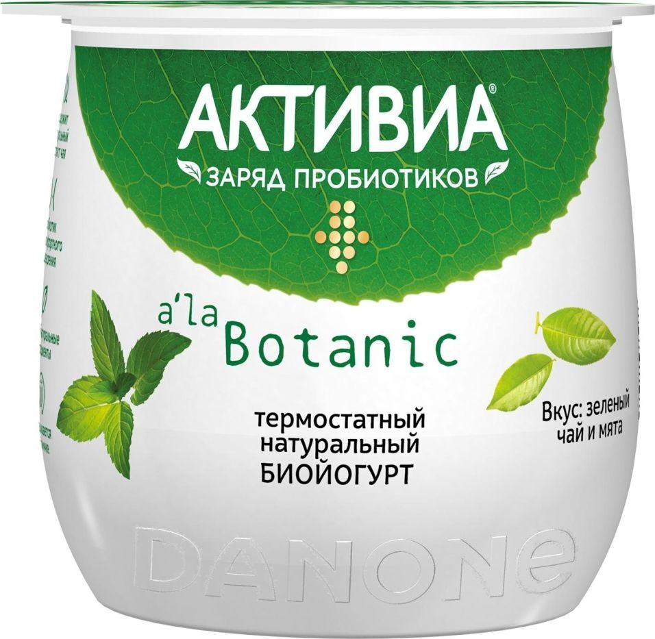 Отзывы о Био йогурт Активиа со вкусом зеленого чая и мяты 3.3% 170г