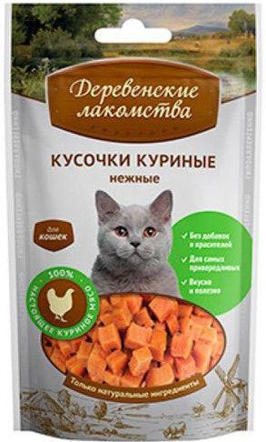 Лакомство для кошек Деревенские Лакомства Кусочки куриные нежные 45г
