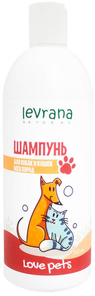 Отзывы о Шампуни для собак и кошек Levrana 500мл